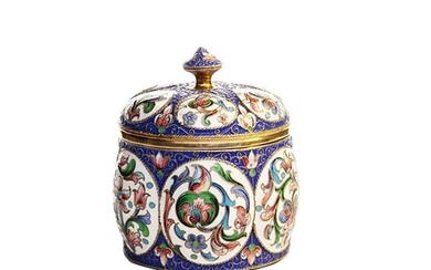 Russian Enamel Pot & Cover