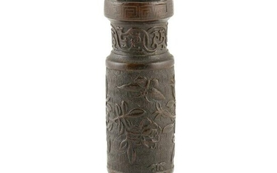 SILVER-INLAID GILT BRONZE CYLINDRICAL VASE QING