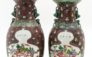 Two Chinese Cantonese Vases