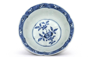 A Blue and White Mellow-shaped Bowl