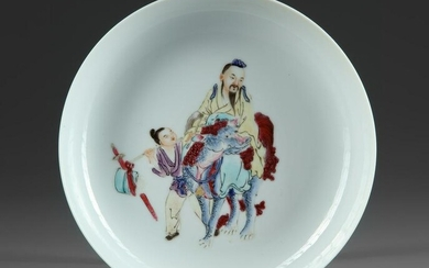A CHINESE FAMILLE ROSE 'FIGURES' DISH,19TH-20TH CENTURY