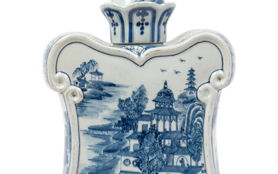 A Chinese Blue and White Porcelain Cartouche-Shaped Bottle Vase
