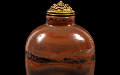 A Chinese Plastic Snuff Bottle