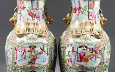 A Pair of Chinese Cantonese Porcelain Baluster-Shaped Vases, 19th...