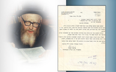 A year in which they will be filled with the desires of their hearts for good - a letter of congratulations from the great genius Rabbi Shneur Kotler