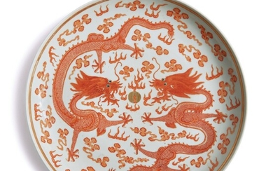 AN IRON-RED AND GILT 'DRAGON' DISH, GUANGXU MARK AND PERIOD