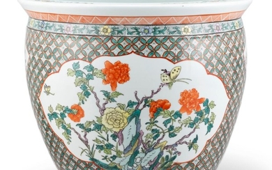 CHINESE FAMILLE VERTE PORCELAIN JARDINIÈRE Interior with a carp and seaweed design, and exterior with flower and butterfly cartouche...