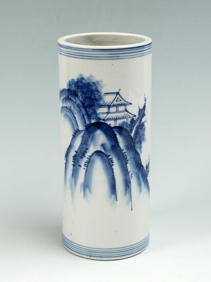 CHINESE PORCELAIN BLUE & WHITE HAT STAND