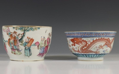 China, famille rose bowl, let Qing dynasty and...