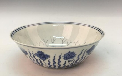 Chinese Blue-White Bowl, Chenghua Mark