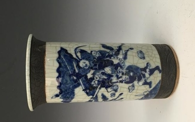 Chinese Blue-White 'Living Scene' Vase