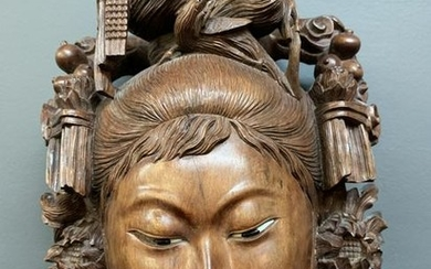 Chinese Carved Hard Wood, Rosewood Mask, Beauty