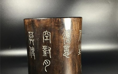 Chinese Carved Huali Wooden Brush Pot