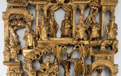 Chinese Gilt Carved Wood Deep Relief Scenic Panel