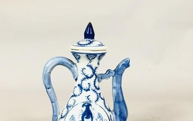 Chinese Porcelain Blue & White Painted under Glaze