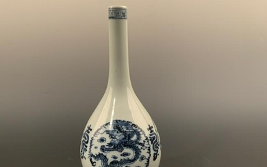 Chinese Qing Dynasty Blue and White Dragon Vase