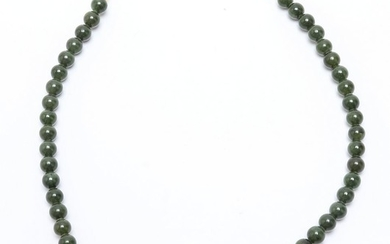 Jade And Gold-Tone Bead Necklace