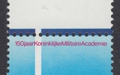 "Netherlands 1978 - Royal Military Academy, misprint without ""Nederland 55c"" - NVPH 1165f"