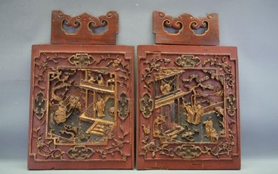 Pair of carved wooden panels, China with characters63x42...