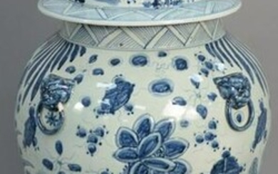Palace size blue and white Chinese vase with top, ht.