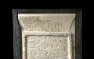 Stele in the name of the guard Nââ-ib Egypt, Middle Kingdom, 13th dynasty.
