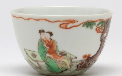 Wine cup - Porcelain - A Fine Famille Verte Enamel Cup Yang He Tang Zhi Mark - China - Republic period (1912-1949)