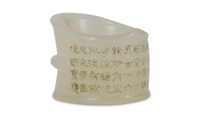 A CHINESE WHITE JADE ARCHER'S RING
