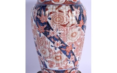 A 19TH CENTURY JAPANESE MEIJI PERIOD MEIJI PERIOD VASE with ...