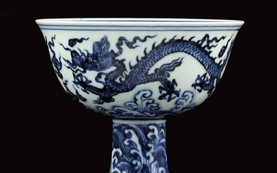 A Chinese Blue and White Porcelain 'Dragon' Stem Cup.