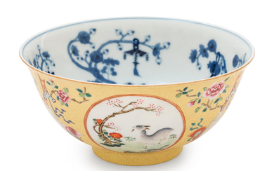 A Chinese Yellow Ground Underglaze Blue Famille Rose Porcelain Bowl