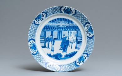 A Chinese blue and white dish with figures...