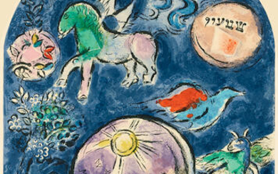 After Marc Chagall, (1887-1985)