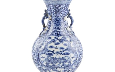 BLUE AND WHITE 'DRAGON' VASE KANGXI MARK BUT LATER