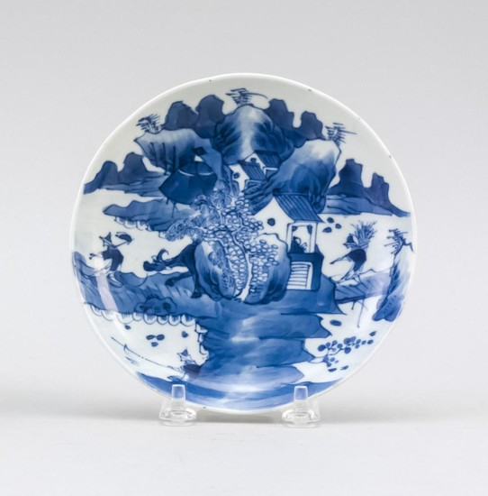 "CHINESE BLUE AND WHITE PORCELAIN DISH With figural landscape decoration. Underglaze blue pomegranate mark on base. Diameter 5.6""."
