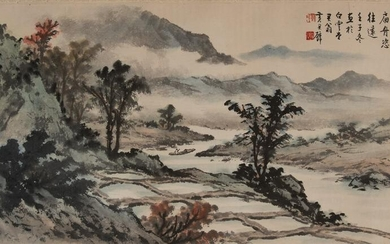 Chinese Landscape Painting by Huang Junbi