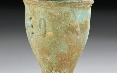 Egyptian Glazed Faience Offering Cup w/ Inscription
