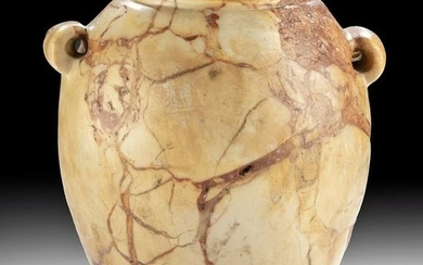 Egyptian Pre-Dynastic Marble Ovoid Jar, ex-Royal-Athena