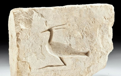 Egyptian Ptolemaic Limestone Relief Plaque of Heron