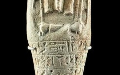 Fine Egyptian Faience Ushabti w/ Inscription