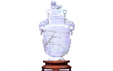 Lavender Jade Vase and Cover