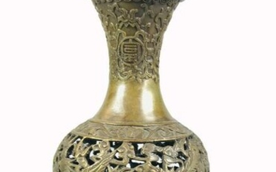 Old Chinese bronze pierced vase.