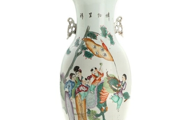 A 19th-20th century Chinese porcelain vase, decorated in colours with qilin surrounded by women and children. H. 42.5 cm.