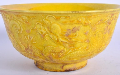A CHINESE YELLOW GLAZED PORCELAIN BOWL. 15.5 cm wide.