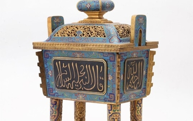 A Chinese cloisonné Islamic market censer and cover