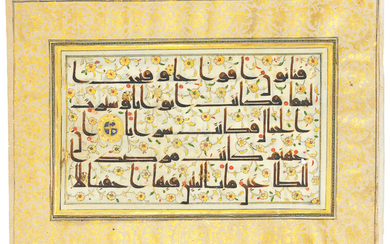 A KUFIC QUR'AN FOLIO, NORTH AFRICA OR NEAR EAST, 9TH CENTURY, WITH 19TH CENTURY, QAJAR IRAN ILLUMINATION