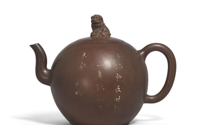A LARGE INSCRIBED YIXING TEAPOT, LATE MING DYNASTY - EARLY QING DYNASTY, 17TH CENTURY