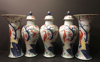 ANTIQUE Large Chinese Tobacco Leaf Beaker Vases and Lidded Jars, 18th/19th century