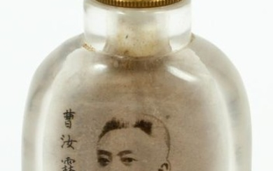 CHINESE 'CAO RULIN' GLASS SNUFF BOTTLE