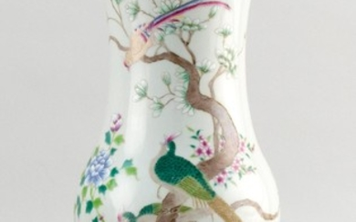 """CHINESE POLYCHROME PORCELAIN VASE In trumpet form, with bird and flower design. Six-character Guangxu mark on base. Height 15""""."""