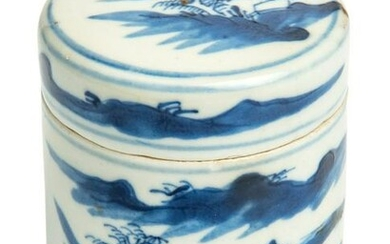 Chinese Blue and White Ginger Jar, with smooth lid.